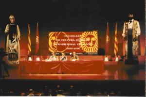 1996-congres_lleida